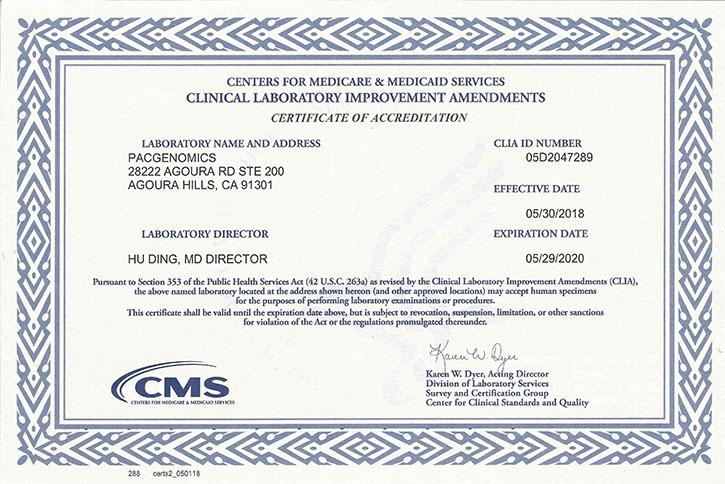 certificates-2017-2