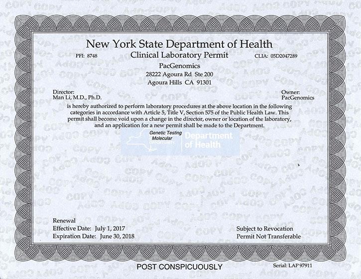 certificates-2017-1